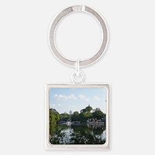 Atlanta Piedmont Park City Lake an Square Keychain