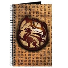 Ancient Dragon Journal
