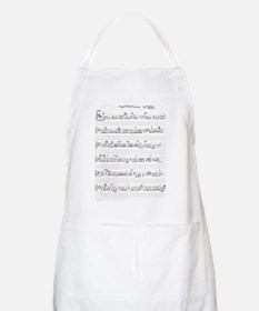 Keep Of The Promise Song Sheet Music Apron
