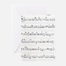 Keep Of The Promise Song Sheet Music Greeting Card