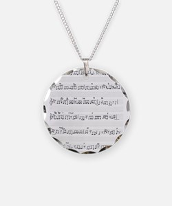 Keep Of The Promise Song Sheet Music Necklace