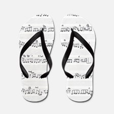 Keep Of The Promise Song Sheet Music Flip Flops