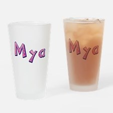 Mya Pink Giraffe Drinking Glass