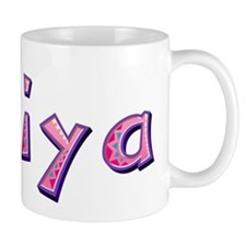 Miya Pink Giraffe Mugs