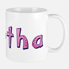 Martha Pink Giraffe Mugs