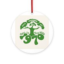 Earth Day Inaugural Ball Ornament (Round)