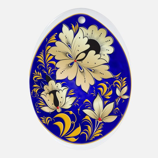 Ukrainian Egg - 13 - Ornament (Oval)