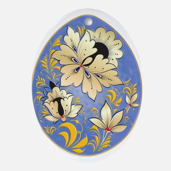 Ukrainian Egg - 14 - Ornament (Oval)