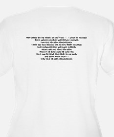 Here at your convenience T-Shirt