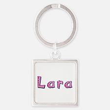 Lara Pink Giraffe Square Keychain