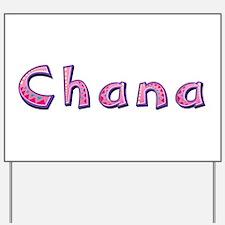 Chana Pink Giraffe Yard Sign