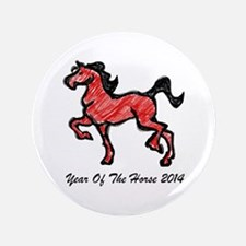 """Year Of The Horse 2014 3.5"""" Button"""