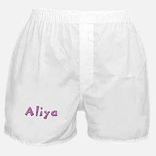Aliya Pink Giraffe Boxer Shorts