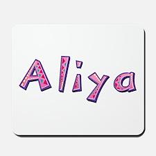 Aliya Pink Giraffe Mousepad