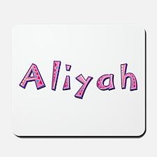 Aliyah Pink Giraffe Mousepad