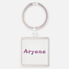 Aryana Pink Giraffe Square Keychain