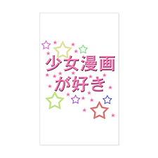 Shoujo Manga Rectangle Decal
