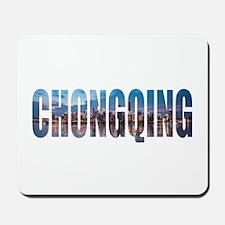 Chongqing Mousepad