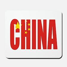 China Mousepad