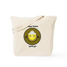 hebrew smiley Tote Bag