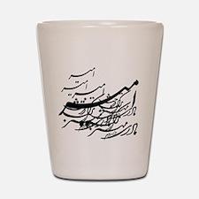 amir Shot Glass