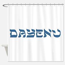 Dayenu Passover Shower Curtain