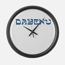 Dayenu Passover Large Wall Clock
