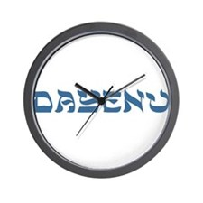 Dayenu Passover Wall Clock