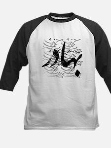 bahador Baseball Jersey