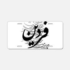 fardin Aluminum License Plate