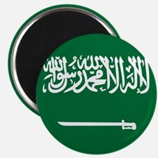 Flag of Saudi Arabia Magnets
