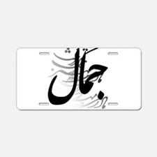 jamal Aluminum License Plate