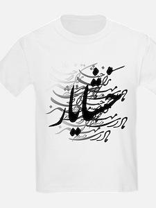 khashaiar T-Shirt
