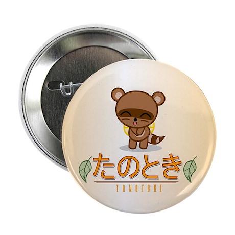 Tanotoki Button