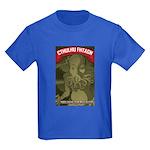 Strk3 Cthulhu Kids Dark T-Shirt