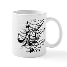 kiarash Mugs