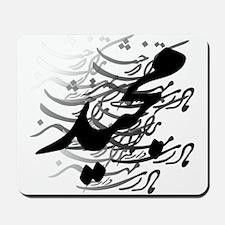 majid Mousepad