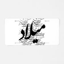 milad Aluminum License Plate