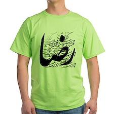 reza T-Shirt