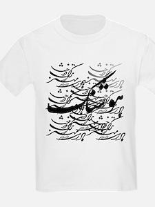 hoshang T-Shirt
