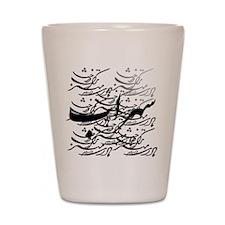 sohrab Shot Glass