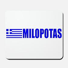 Milopotas, Greece Mousepad