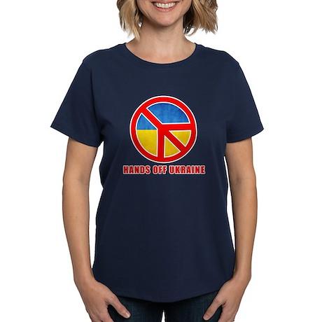 Hands Off Ukraine Women's Dark T-Shirt