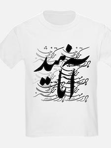 anahid T-Shirt