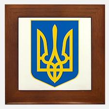 Ukrainian Coat of Arms Framed Tile