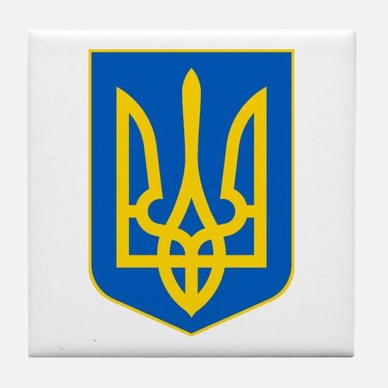 Ukrainian Coat of Arms Tile Coaster
