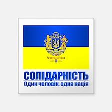 Ukraine (Solidarity) Sticker