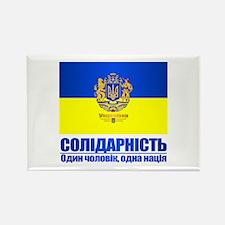 Ukraine (Solidarity) Magnets