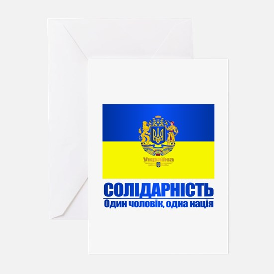 Ukraine (Solidarity) Greeting Cards