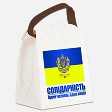 Ukraine (Solidarity) Canvas Lunch Bag